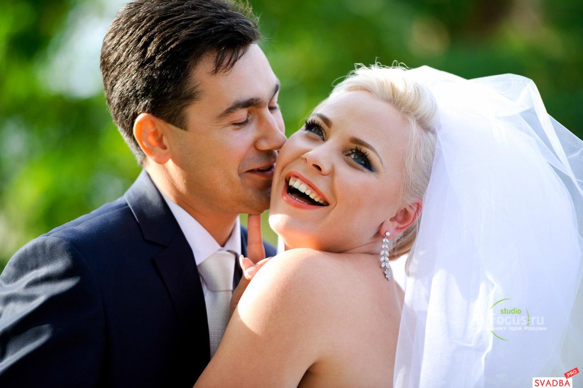 И невеста знакомство жених