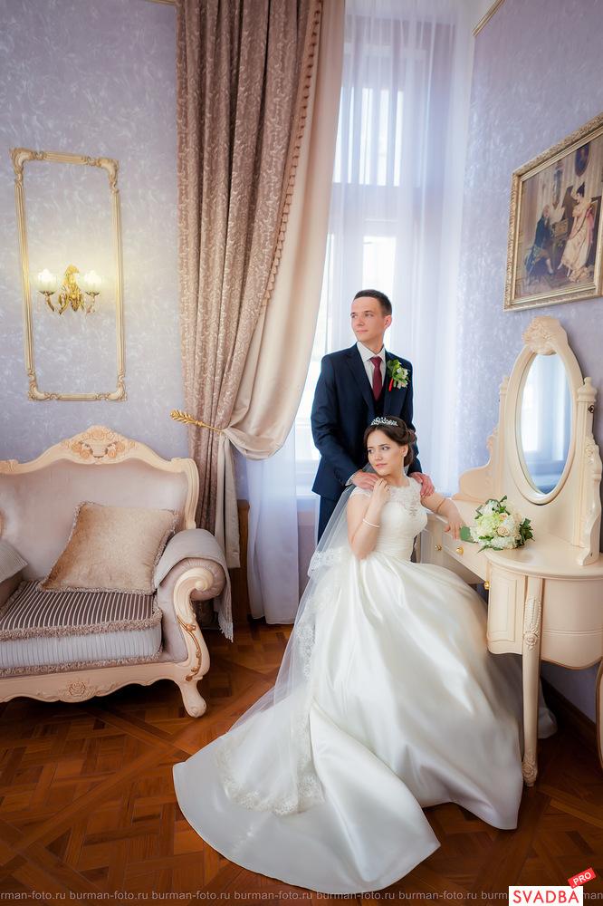 Загс свадьба жених невеста фото