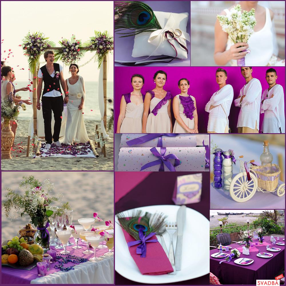 Медовый месяц свадебное путешествие