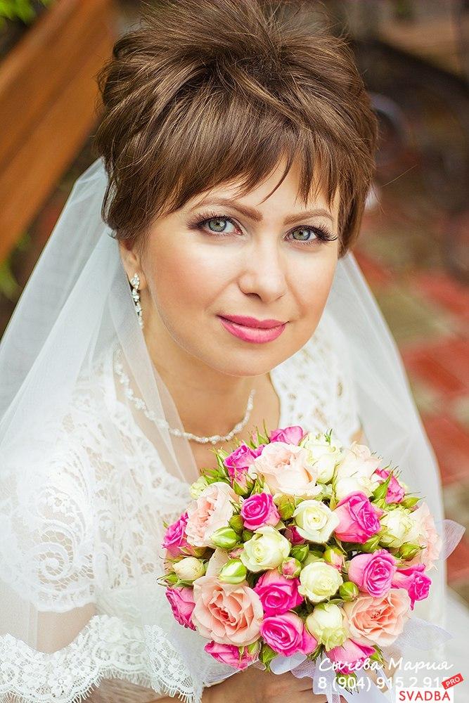 Ты прекрасней всех невеста
