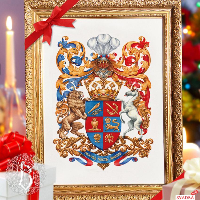 Подарок семейный герб 60