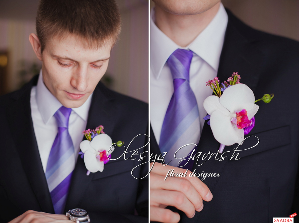 Фото жениха на свадьбу сиреневый