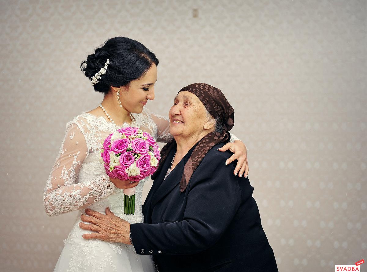 Бабушка внучка свадьба фото