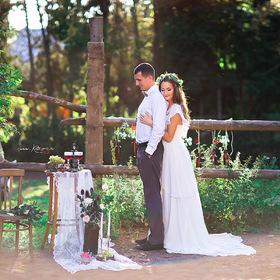 Жених и невеста фотосессия